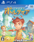 My Time At Portia (日本版)