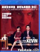 We Need to Talk About Kevin (2011) (Blu-ray) (Hong Kong Version)