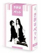 You're My Pet (2003) (DVD Box) (Japan Version)