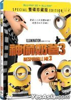 Despicable Me 3 (2017) (Blu-ray) (3D + 2D) (2-Disc Edition) (Taiwan Version)
