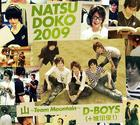 Natsu Doko 2009 (ALBUM+DVD)(Team Mountain Version)(First Press Limited Edition)(Japan Version)