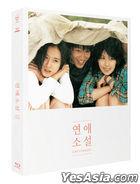 Lover's Concerto (Blu-ray) (4K Remastering Full Slip Limited Edition) (Korea Version)