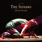 Tiny Screams (Japan Version)