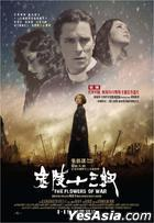 The Flowers Of War (2011) (DVD) (Hong Kong Version)