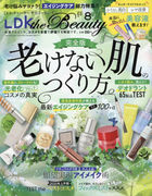 LDK the Beauty 12121-08 2020
