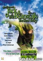 Jim Henson's Jack & the Beanstalk: The Real Story (DVD) (Hong Kong Version)