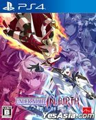 UNDER NIGHT IN-BIRTH Exe:Late[cl-r] (Japan Version)
