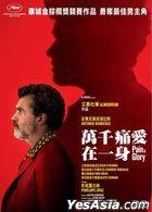 Pain and Glory (2019) (DVD) (Hong Kong Version)
