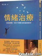 Qing Xu Zhi Liao : Zou Chu Chuang Shang ,BEST Liao Yu Fa De Zi Shang Shi Zuo
