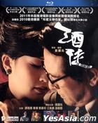 The Drunkard (Blu-ray) (Hong Kong Version)