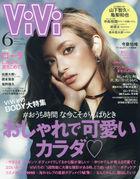 ViVi 2020 June