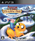 Adventure Time: The Secret of the Nameless Kingdom (Japan Version)