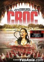 Croc (DVD) (Hong Kong Version)