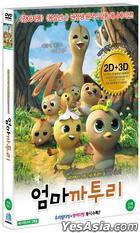 Katuri - A Story of a Mother Bird (DVD) (2D + 3D) (First Press Limited Edition) (Korea Version)