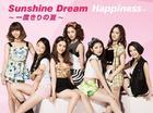 Sunshine Dream - Ichido kiri no Natsu (SINGLE+DVD+Photobook) (First Press Limited Edition)(Japan Version)