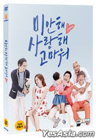 Summer Snow (2015) (DVD) (2-Disc) (Korea Version)