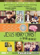 Jesus Henry Christ (2012) (VCD) (Hong Kong Version)