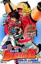 Eye Shield 21 (Vol.37) (End)