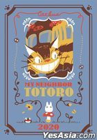Studio Ghibli : 2020 Schedule Diary My Neighbor Totoro (Cat Bus)