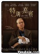 特別嘉賓 (2019) (DVD) (台灣版)