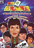 Super Star Mahjong