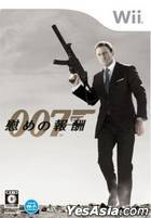 James Bond Quantum of Solace (日本版)