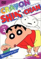 Crayon Shin Chan The TV Series 4 'Go driving with mum'(Japan Version)