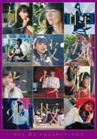 ALL MV COLLECTION 2 - Ano Toki no Kanojotachi  [BLU-RAY] (First Press Limited Edition)(Japan Version)