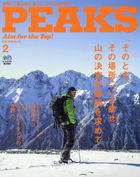 PEAKS 07355-02 2016