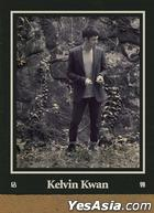 Kelvin Kwan New + Best Selections (2CD + DVD)