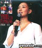 903 Music Is Live 2001 Karaoke - Sammi Cheng