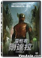 Gundala (2019) (DVD) (Taiwan Version)