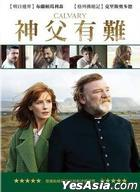 Calvary (2014) (DVD) (Taiwan Version)