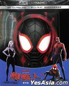 Spider-Man: Into the Spider-Verse (2018) (4K Ultra HD + Blu-ray) (Magnetic Steelbook) (Taiwan Version)