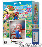 Mario Party 10 (amiibo Set) (Wii U) (Japan Version)