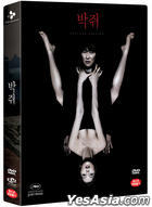 Thirst (DVD) (3-Disc) (First Press Limited Edition) (Korea Version)