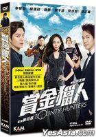 Bounty Hunters (2016) (DVD) (2-Disc Edition) (Hong Kong Version)