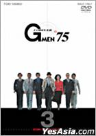 G men '75 Forever Vol.3 (Japan Version)