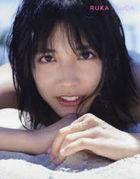 Matsuda Ruka 1st Photo Book 'RUKA / LUCA'