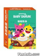 Pinkfong Baby Shark 2 (2DVD + CD) (Taiwan Version)