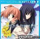 Memories Off - Sorekara - Character File 06. (Japan Version)