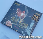 Old Dreams Don't Have To Remember (24K Gold CD) (China Version)