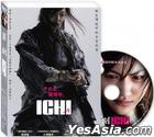 ICHI (DVD) (English Subtitled) (Taiwan Version)