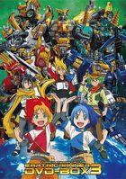 Tomica Kizuna Gattai Earth Granner DVD Box 3 (Japan Version)
