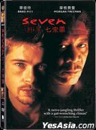 Se7en (1995) (DVD) (Deltamac Version) (Hong Kong Version)