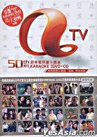 ATV 50th Anniversary Classic Theme Songs (Karaoke 2DVD + Bonus CD)