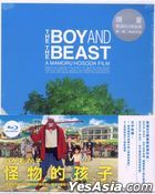 The Boy and The Beast (2015) (Blu-ray) (2-Disc Deluxe Edition) (Taiwan Version)
