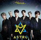Venus (普通版)(日本版)