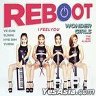 Wonder Girls Vol. 3 - Reboot
