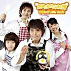 Radio CD Takahashi Hiroki no Be Yourself Special (Japan Version)